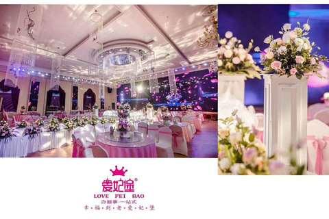 郸城爱妃堡婚礼主题酒店