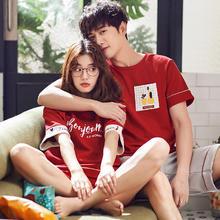 情侣睡衣夏季短袖纯棉韩版可爱男女结婚红色家居服套装7952A