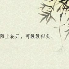 古风情话最暖心短句