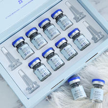 韩熙贞冻干粉寡肽多效修护原液淡化祛痘印痘细致毛孔肤质正品精华
