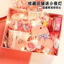 生日礼物盒子精美韩版结婚回礼女伴娘伴手礼独角兽ins婚礼喜糖