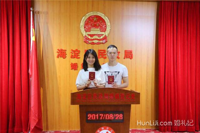 天津涉外婚姻登记处_北京民政局婚姻登记处地址,上班时间,电话