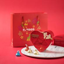 Kisses好时巧克力爱心礼盒