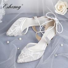 【可定制姓名婚期】法式刺绣浪漫白色蕾丝婚鞋