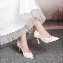 【可定制姓名婚期】法式纯白蕾丝羊皮婚鞋
