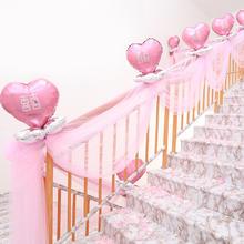 铝膜爱心楼梯纱幔套装