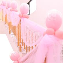双层马卡龙气球楼梯纱幔套装