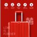 结婚行李箱陪嫁箱旅行箱大红色拉杆箱嫁妆
