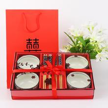 陶瓷回礼套装 蓝喜碗筷8件套