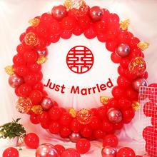 新婚房婚礼造型圈 网红表白背景墙气球套餐