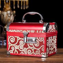 首饰盒结婚女方陪嫁婚庆用品红色新娘嫁妆盒百宝箱