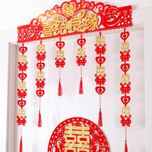 喜结良缘红色婚房门帘