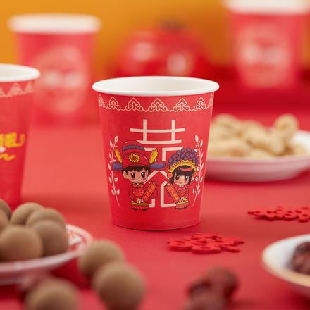 【48个装】中式婚宴纸杯和和美美/喜事连连