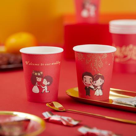 【50个装】中式婚宴纸杯一见钟情/佳偶天成
