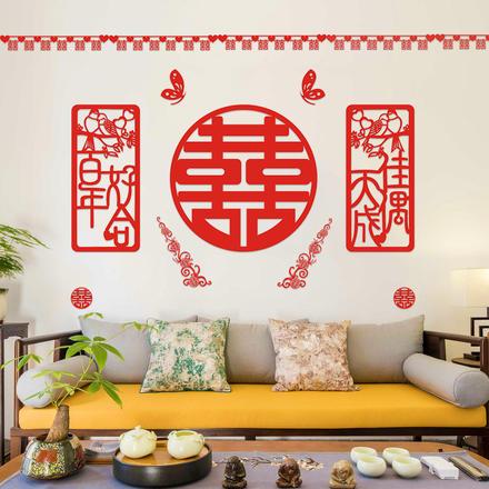 婚庆用品卧室客厅布置喜字对联套装可定制