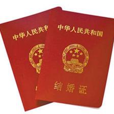 北京朝阳区婚姻登记处电话、地址和上班时间