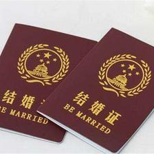 外地结婚登记需要什么证件 异地领证指南