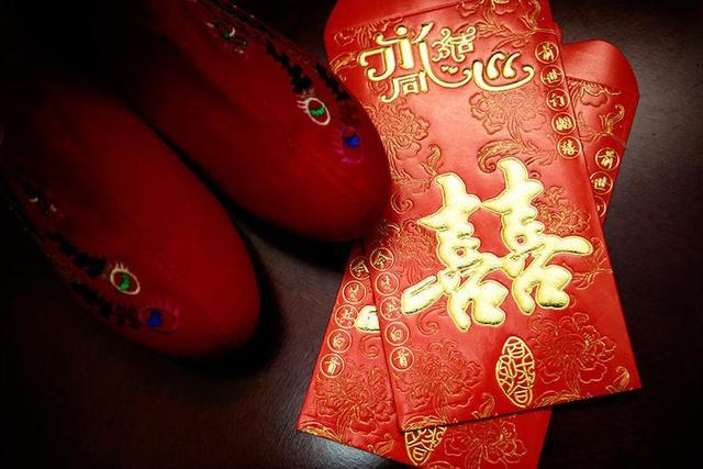 红包和婚鞋
