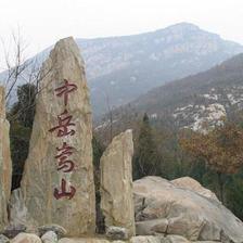 郑州婚纱摄影排名前十的景点