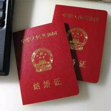 结婚证照片在哪拍 怎么拍结婚照好看