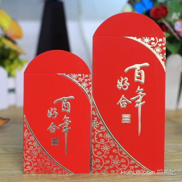 结婚随礼红包
