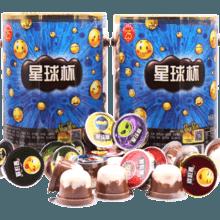 甜甜乐星球杯巧克力夹心饼干1000g桶装