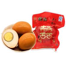 喜蛋卤蛋 回礼结婚报喜喜庆红蛋