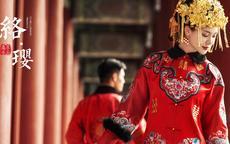 中国风婚纱照风格都有哪些