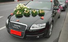 北京婚庆租车多少钱一天