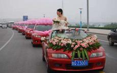 结婚车队图片 结婚婚车几辆最合适