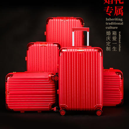行李箱大红色结婚新娘陪嫁箱