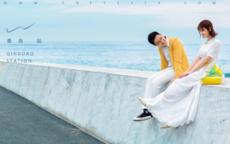 青岛海景主题银河送58体验金照最佳拍摄地介绍