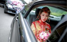 新娘婚车几点从娘家走