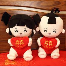【一对】中式传统双喜压床娃娃