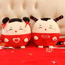 【一对】中式传统可爱婚庆压床娃娃创意礼物