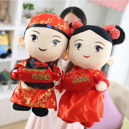 【一对】中式婚庆压床娃娃创意礼物