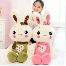 【一对】婚庆娃娃情侣love兔礼物