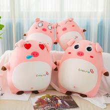 可爱表情粉猪毛绒玩具抱枕娃娃