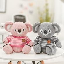 可爱毛衣考拉结注册送28体验金的游戏平台物毛绒娃娃