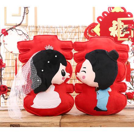 【一对】红色双喜字婚床抱枕压床娃娃