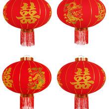 【一对】喜字白菜注册必送体验金灯笼中式婚庆宫灯