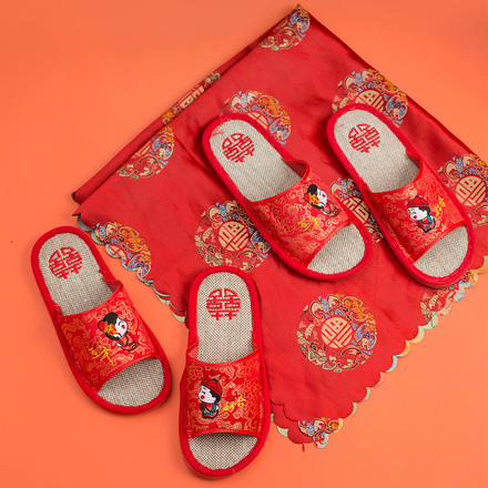 双喜龙凤刺绣喜字结婚拖鞋夏季