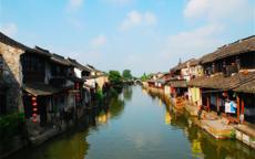 杭州到西塘怎么坐车