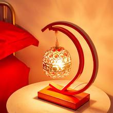 婚房创意吊球灯