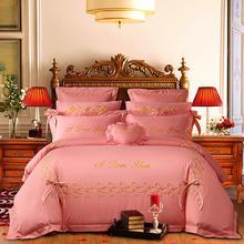 西式粉色爱你久久床品套装