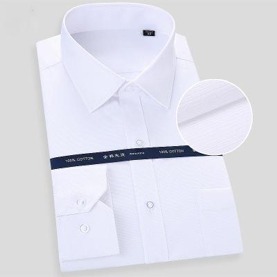 高端纯棉秋季男士长袖修身白衬衫