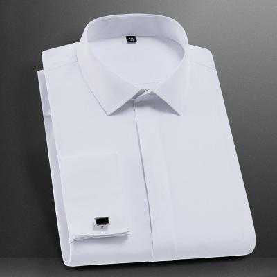 法式长袖免烫修身正装结婚新郎伴郎白衬衣
