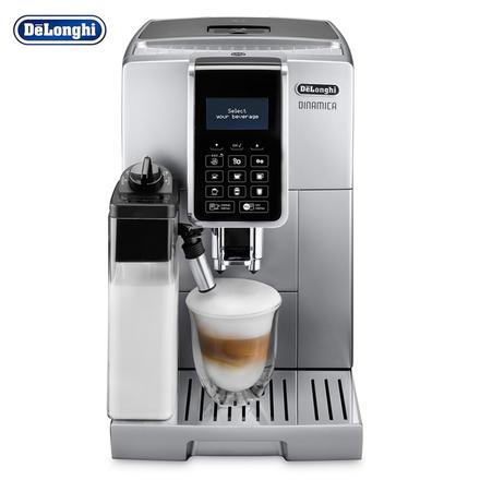 德龙(Delonghi)欧洲原装进口一键全自动咖啡机