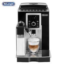 德龙(Delonghi)欧洲原装进口全自动一键卡布基诺咖啡机