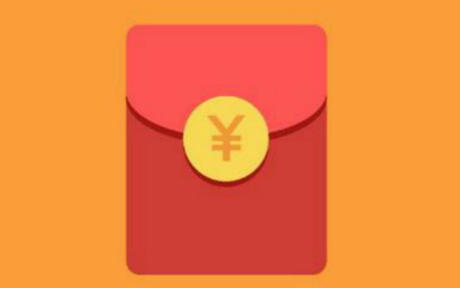 有意义的微信生日红包数字有哪些 附微信红包祝福语